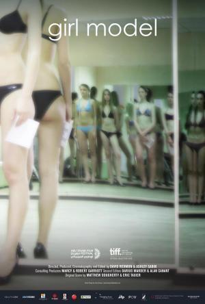 girl-model-poster