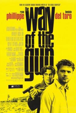 way of the gun poster