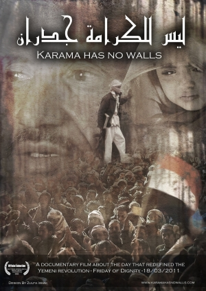 oscar shorts -karama has no walls